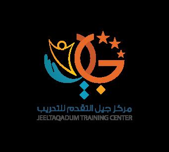مركز جيل التقدم للتدريب